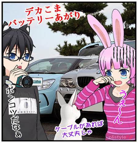 z4style モモ子 comic
